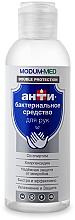 Perfumería y cosmética Desinfectante de manos - Modum Med Double Protection