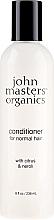 Perfumería y cosmética Acondicionador con o sin aclarado, con extracto de neroli y cítricos - John Masters Organics Citrus & Neroli Detangle