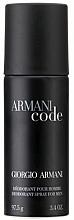 Perfumería y cosmética Giorgio Armani Armani Code - Desodorante spray