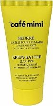 Perfumería y cosmética Crema de manos con karité y extracto de lirio de los valles - Le Cafe de Beaute Cafe Mimi Hand Cream Oil