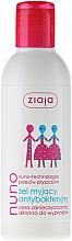 Perfumería y cosmética Gel antibacteriano de limpieza facial con extracto de salvia - Ziaja Antibacterial Gel For Washing