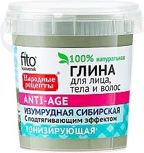 """Perfumería y cosmética Arcilla para rostro, cuerpo y cabello """"Siberiana"""" - Fito Cosmetic"""
