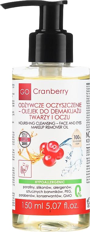 Aceite desmaquillante para rostro y ojos con aceite de arándano - GoCranberry