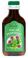 Perfumería y cosmética Aceite de bardana - Mirrolla