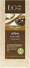 Perfumería y cosmética Crema de pies natural con manteca de karité orgánica y nuez moscada - ECO Laboratorie Food Cream
