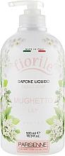 Perfumería y cosmética Jabón líquido con aroma a lirio convalio - Parisienne Italia Fiorile Lily Liquid Soap