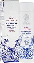 Perfumería y cosmética Crema de baño y ducha elixir revitalizante con rosa centifolia y cladonia, eco - Natura Siberica Siberie Mon Amour Revitalizing Shower and Bath Elixir