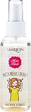 Acondicionador de cabello con proteínas de trigo - Marion — imagen N1
