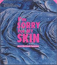 Perfumería y cosmética Mascarilla facial con arcilla negra - Ultru I'm Sorry For My Skin Mud Mask Tightening