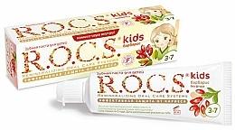 Perfumería y cosmética Pasta de dientes para niños con complejo mineral y sabor a bérbero, sin flúor - R.O.C.S. Kids Barberry Toothpaste