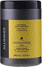 Perfumería y cosmética Mascarilla capilar con extracto de camomila y pantenol - Allwaves Panthenol And Chamomile Moisturizing Mask