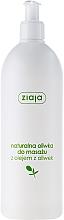 Perfumería y cosmética Aceite de masaje, oliva natural - Ziaja Olive Oil Natural Massage