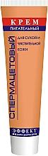 Perfumería y cosmética Crema facial con extracto de algas marinas - Fitodoctor