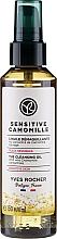 Perfumería y cosmética Aceite desmaquillante con extracto de camomila para pieles sensibles - Yves Rocher Sensitive Camomille