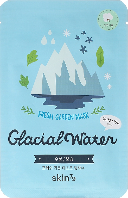Mascarilla facial de tejido con extractos de aloe y hamamelis - Skin79 Fresh Garden Mask Glacial Water — imagen N1