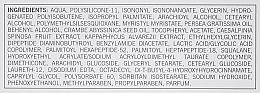 Crema facial con glicerina y aceite de abisinio - Dermika In-Tense Face Cream — imagen N4