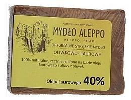 Perfumería y cosmética Jabón tradicional sirio, 40% de aceite de laurel - Biomika Aleppo Soap