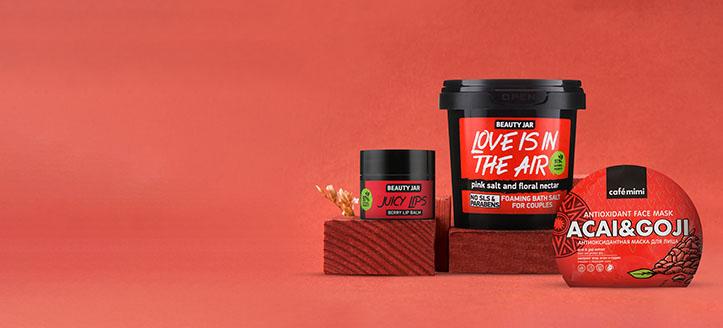 Rebajas del 20% en la gama promocional de Beauty Jar, Ecolatier y Café Mimi. Los precios indicados tienen el descuento aplicado