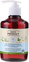 Perfumería y cosmética Gel para higiene íntima con extracto de camomila y alantoína - Green Pharmacy