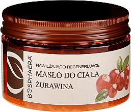 Perfumería y cosmética Manteca corporal con cacao & karité - Bosphaera