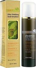 Perfumería y cosmética Emulsión facial revitalizante con baba de caracol - Dewytree Ultra Vitalizing Snail Emulsion