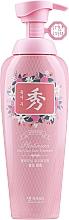 Perfumería y cosmética Tratamiento acondicionador con aceite de camelia, extractos de cola de caballo, peonía, té verde y ginseng - Daeng Gi Meo Ri Platinum Hair Loss Care Treatment