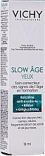 Perfumería y cosmética Crema contorno de ojos con cafeína & extracto de hoja de ginkgo biloba - Vichy Slow Age Eye Cream