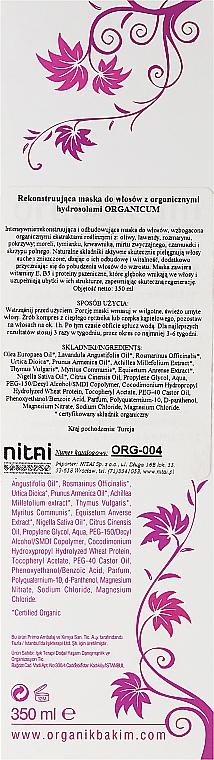 Mascarilla capilar nutritiva con aceite de lavanda - Terapi Organicare Mask — imagen N3