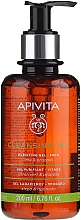 Perfumería y cosmética Gel de limpieza facial con propóleo y cítricos - Apivita Cleansing Gel with Citrus & Propolis