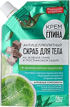 Perfumería y cosmética Exfoliante corporal con arcilla verde y azúcar de caña - Fito Cosmetic, recetas populares