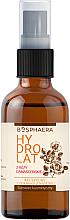 Perfumería y cosmética Hidrolato de rosa damascena - Bosphaera Hydrolat