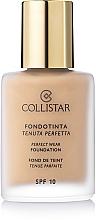 Perfumería y cosmética Base de maquillaje de cobertura media y larga duración con efecto antienvejecimiento, SPF 10 - Collistar Perfect Wear Foundation SPF 10