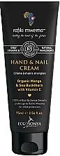 Perfumería y cosmética Crema de manos con aceite de espino amarillo y vitamina C - Eco by Sonya Hand & Nail Cream For Rafiki Mwema