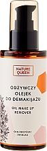 Perfumería y cosmética Aceite desmaquillante con aceite de manuka - Nature Queen