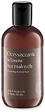 Perfumería y cosmética Champú 100% puro y natural con aceites sin refinar prensados en frío y vitaminas - Make Me BIO