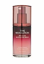 Perfumería y cosmética Sérum facial revitalizante con extracto de algas rojas - Missha Time Revolution Red Algae Revitalizing Serum