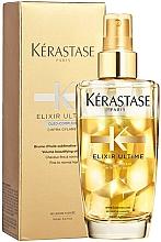 Perfumería y cosmética Aceite bifásico para cabello con aceite de argán y camelia - Kerastase Elixir Ultime Intra-Cylane L'Huile Legere
