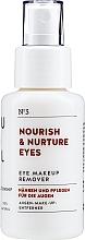 Perfumería y cosmética Desmaquillante de ojos nutritivo con aceite de albaricoque - You & Oil Nourishing Eye Make up Remover