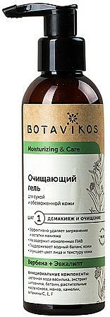 Gel de limpieza facial con extracto de rosa mosqueta, mango, aceite de camelia, vitaminas C, F, E - Botavikos Moistrurizing & Care