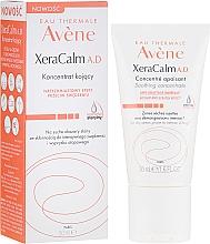 Perfumería y cosmética Concentrado facial con extracto de gengibre y aceite de camomila romana - Avene XeraCalm Soothing Concentrate