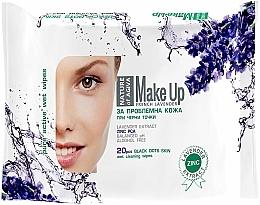 Perfumería y cosmética Toallitas húmedas desmaquillantes con extracto de lavanda, pieles poblemáticas - Nature of Agiva Lavender Wipes Cleaning Make Up