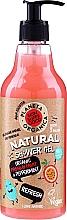 Perfumería y cosmética Gel de ducha orgánico con extracto de granada y menta piperita - Planeta Organica Skin Super Food Refresh Shower Gel Organic Passion Fruit & Peppermint