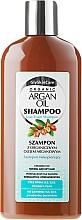 Perfumería y cosmética Champú con aceite de argán orgánico & vitamina E - GlySkinCare Argan Oil Hair Shampoo