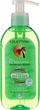 Perfumería y cosmética Gel calmante para después del sol - Kolastyna Cooling -Soothing gel After Sunbathing