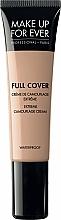 Perfumería y cosmética Crema facial de camuflaje corrección extrema, resistente al agua - Make Up For Ever Full Cover Extreme Camouflage Cream