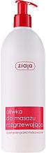Perfumería y cosmética Aceite calmante con oliva para masaje - Ziaja Body Oil