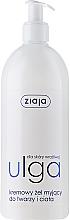 Perfumería y cosmética Gel de limpieza facial con extracto de raíz de regaliz - Ziaja The Cream-gel For Face Wash