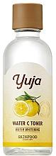 Perfumería y cosmética Tónico facial iluminador con extracto de yuja - Skinfood Yuja Water C Toner