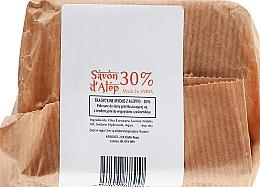Perfumería y cosmética Jabón natural de Alepo con aceite de oliva y laurel - Avebio Aleppo Soap 30%