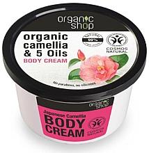 Perfumería y cosmética Crema corporal natural con aceite orgánico de camelia y macadamia - Organic Shop Body Cream Organic Camellia & Oils